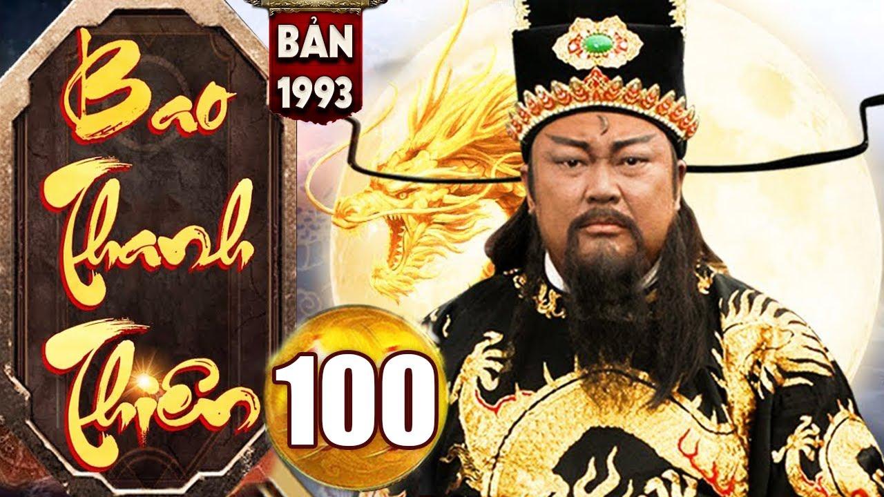 Bao Thanh Thiên 1993 - Tập 100 ( Bản Chuẩn Hay Nhất ) | Phim Bộ Kiếm Hiệp Trung Quốc Kinh Điển