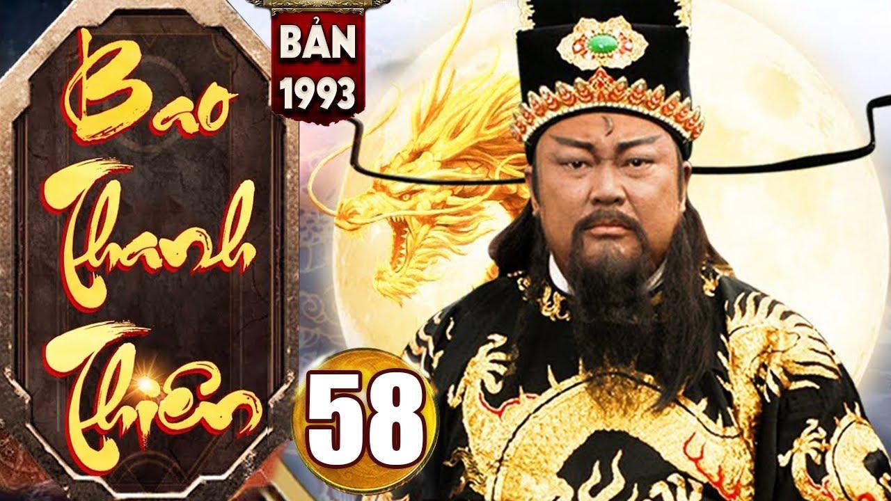 Bao Thanh Thiên 1993 - Tập 58 ( Bản Chuẩn Hay Nhất ) | Phim Bộ Kiếm Hiệp Trung Quốc Kinh Điển