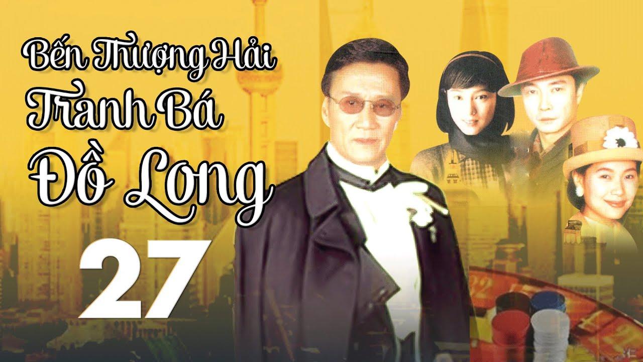 Bến Thượng Hải Tranh Bá Đồ Long - Tập 27 | Phim Hành Động Xã Hội Đen Hay 2021